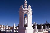 San Felipe Neri church in Sucre