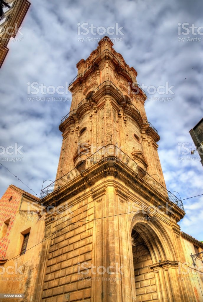 San Juan Bautista Church in Malaga, Spain stock photo