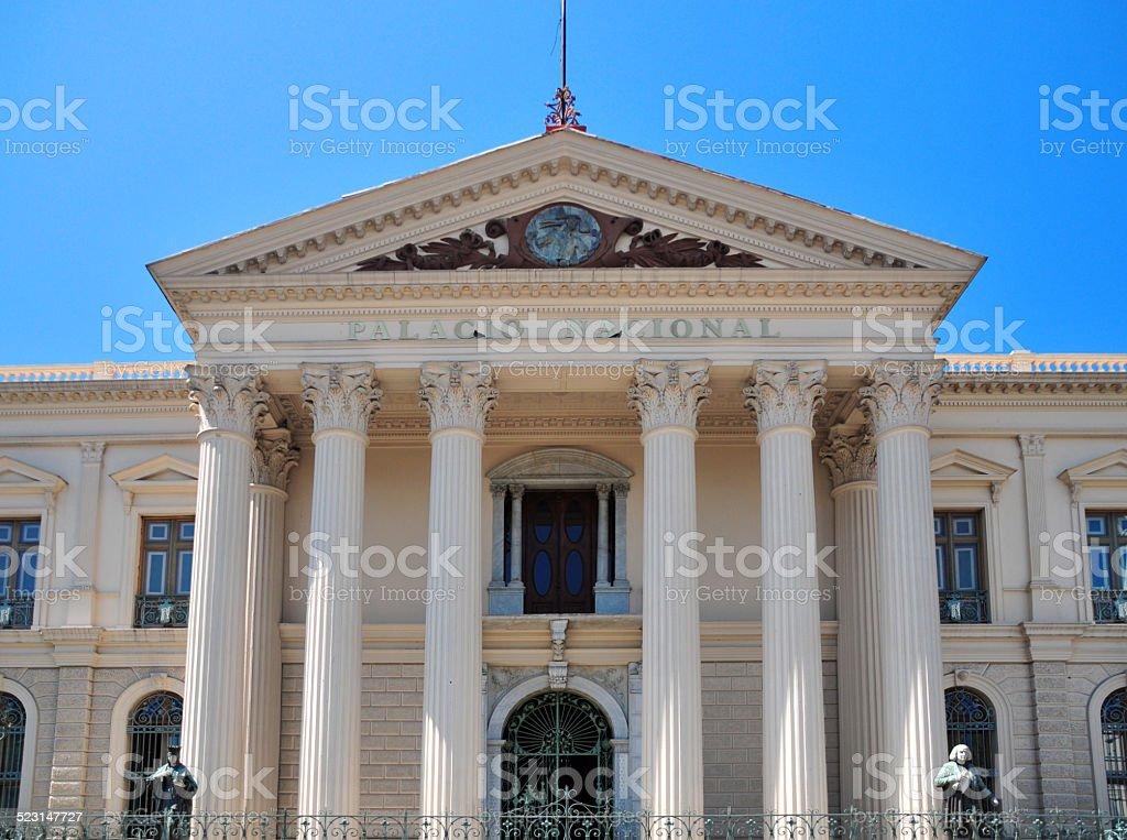 San Salvador, El-Salvador: National Palace stock photo
