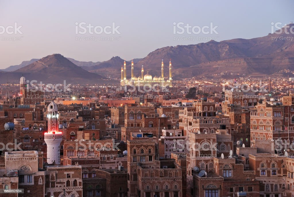 Sanaa. Morning view on the old city stock photo
