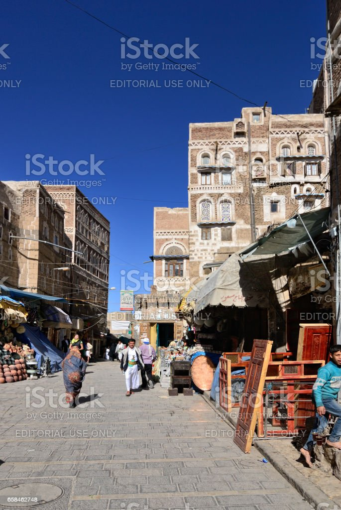 Sanaa, Yemen stock photo
