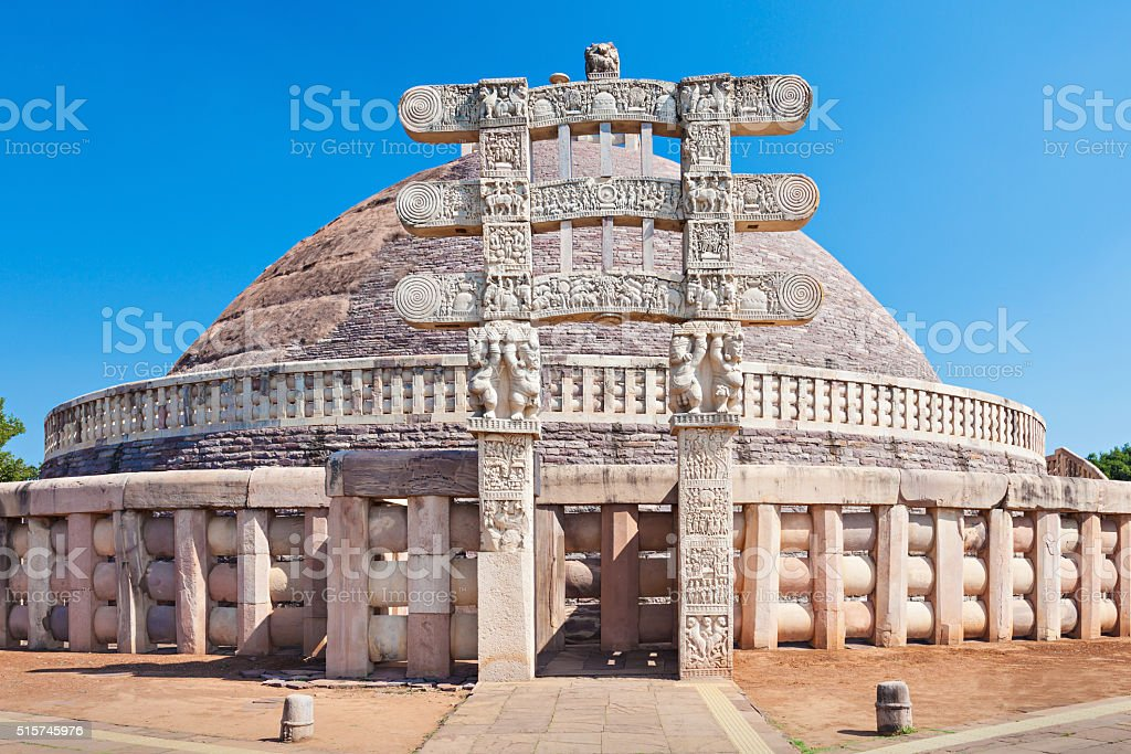 Sanchi Stupa, India stock photo