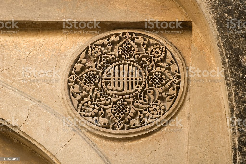 Sandstone carving on Lodhi period tomb royalty-free stock photo