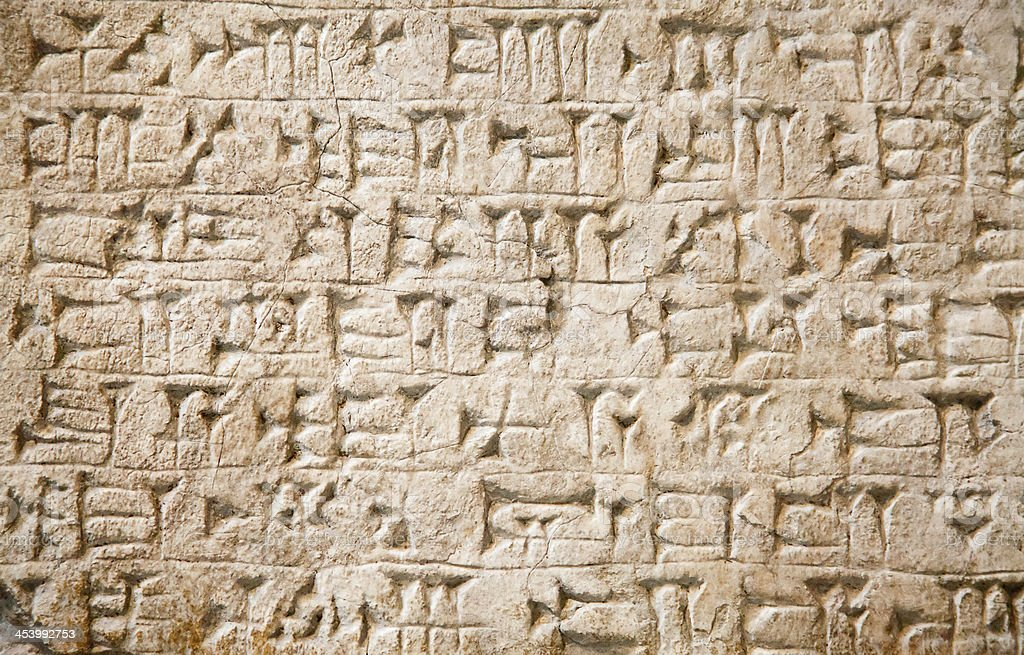 A sandstone wall full of cuneiform writing stock photo