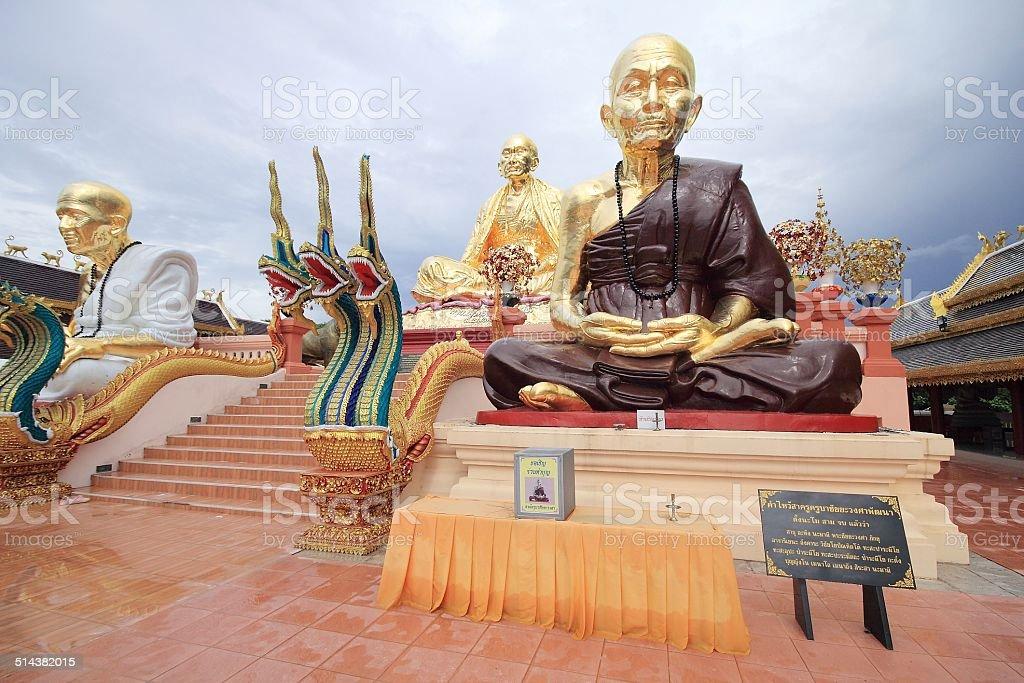 Sang Kaew Temple in Chiang Rai , Thailand stock photo