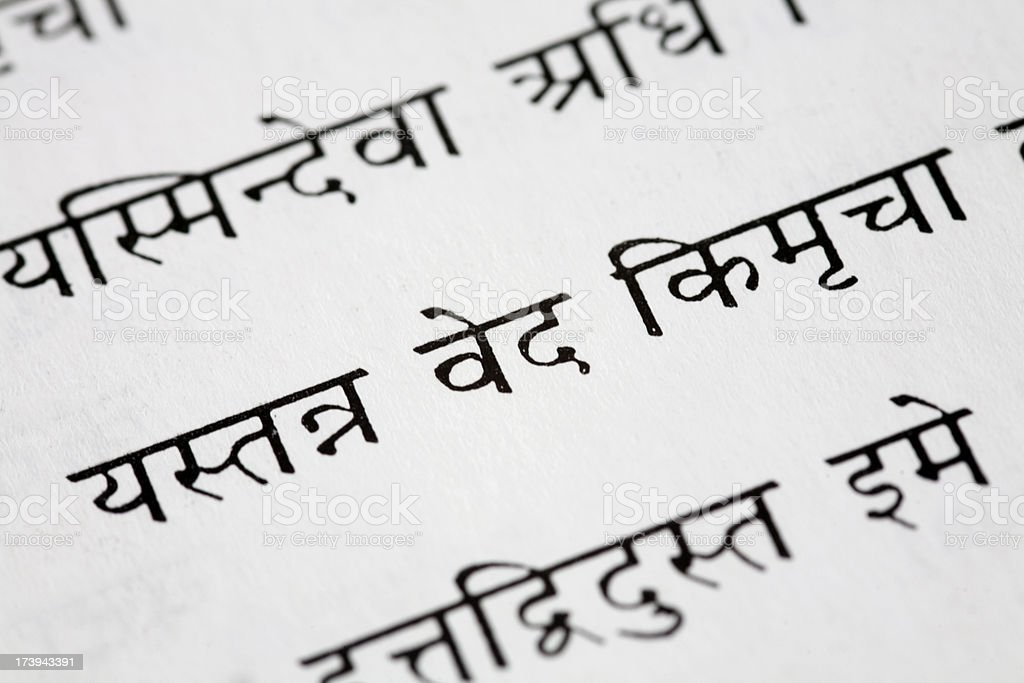 Sanskrit Text royalty-free stock photo