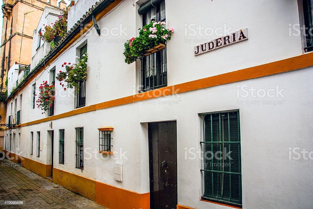 Santa Cruz - Seville, Spain stock photo