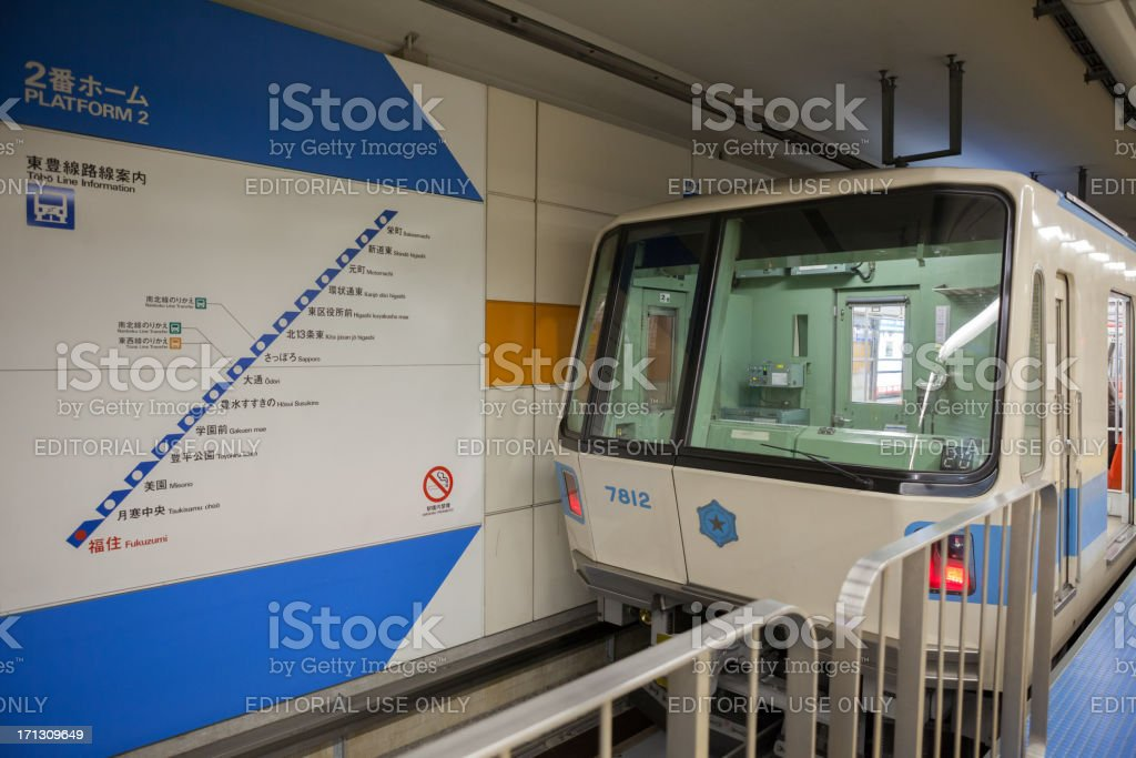 Sapporo Municipal Subway Train in Japan royalty-free stock photo