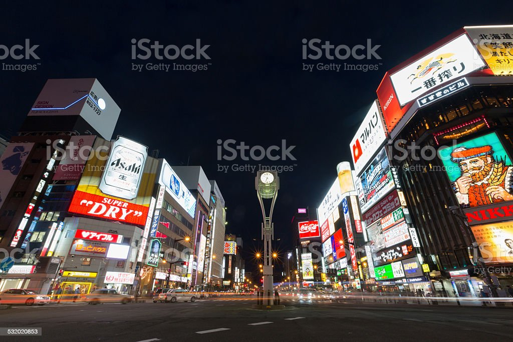 Sapporo Susukino at night in Japan stock photo