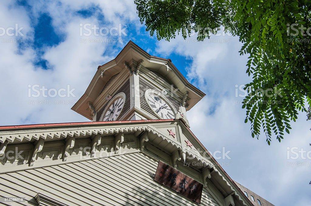 Sapporo Torre del Reloj stock photo