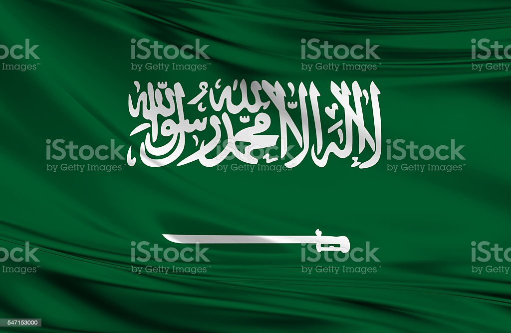 Saudi Arabia Flag stock photo