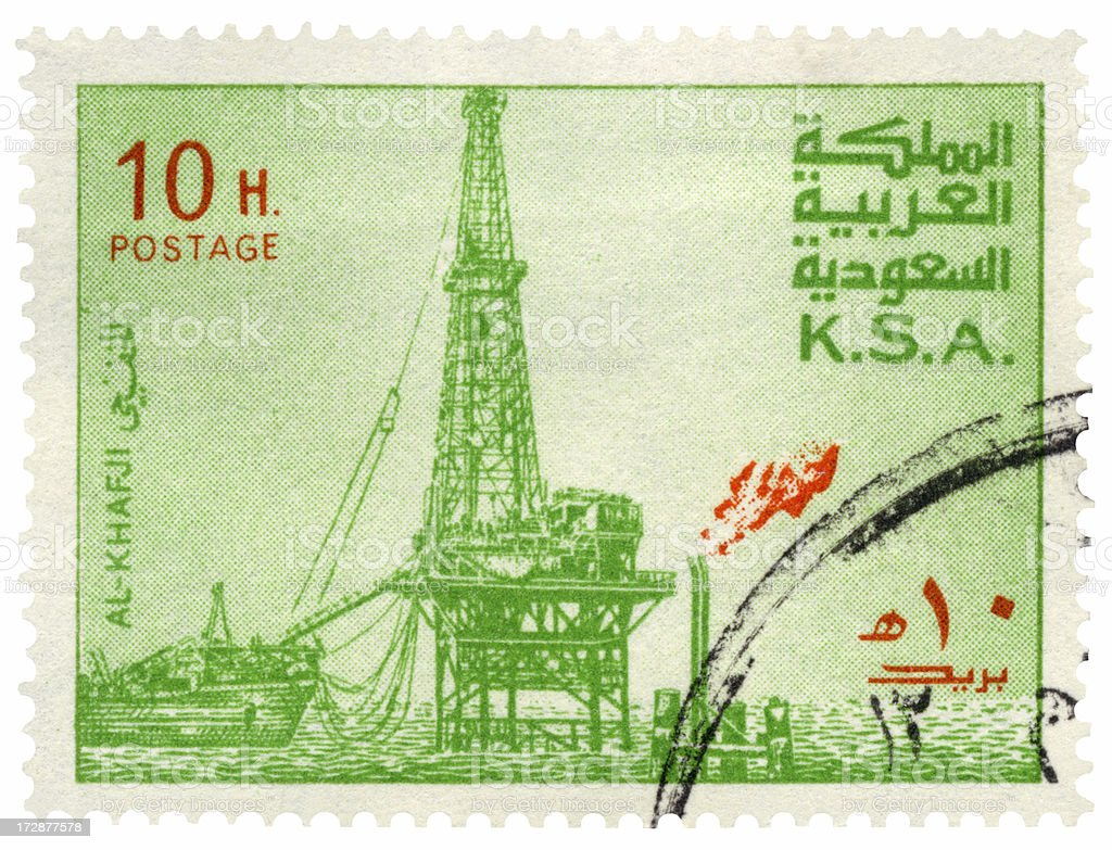 Saudi Arabia Offshore Oil Rig Postage Stamp royalty-free stock photo