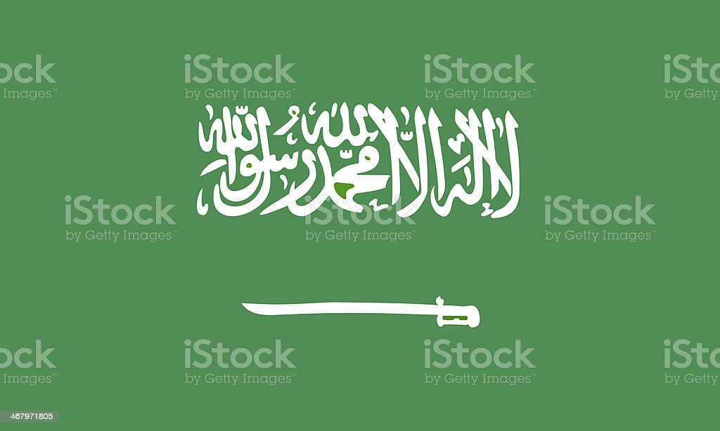 saudi arabian flag stock photo