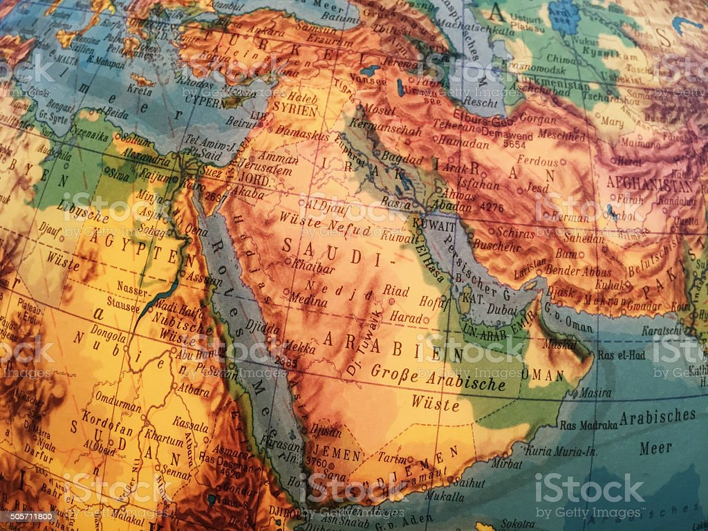 Saudi Arabien - alter Globus / Weltkarte stock photo