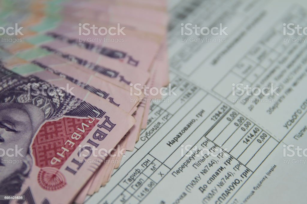 Save money concept, Utility bill with pencil on paper bill background. stock photo