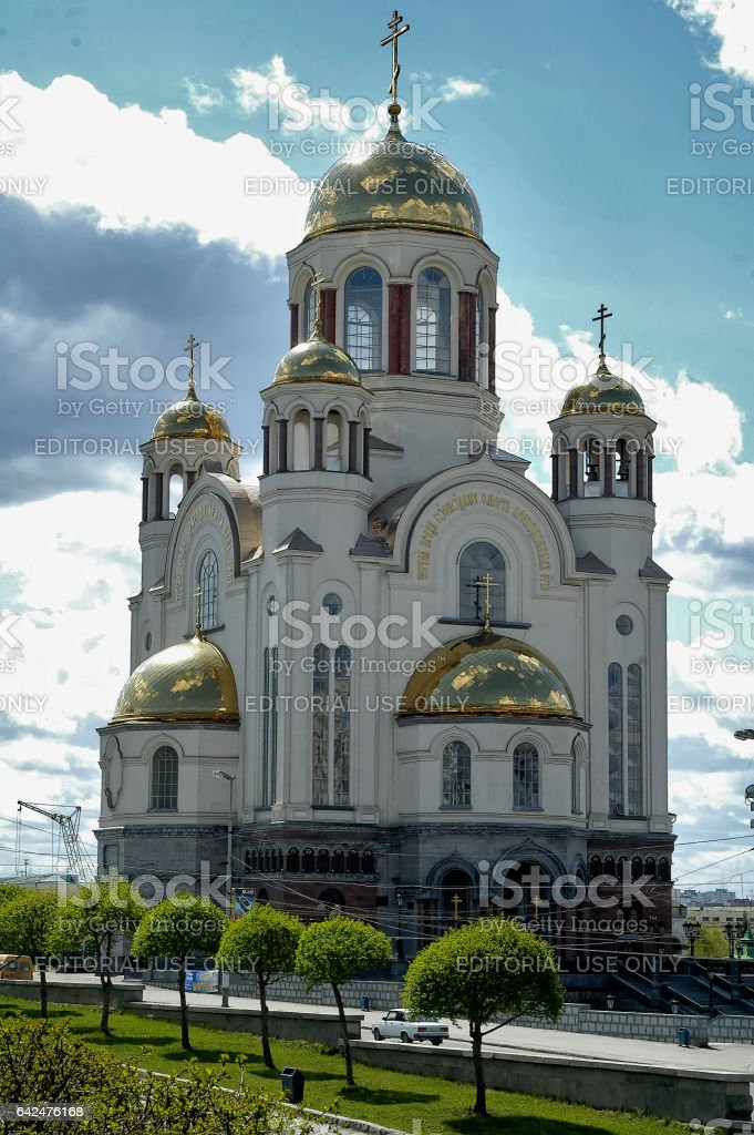 Savior on Blood Cathedral in Ekaterinburg, Russia stock photo