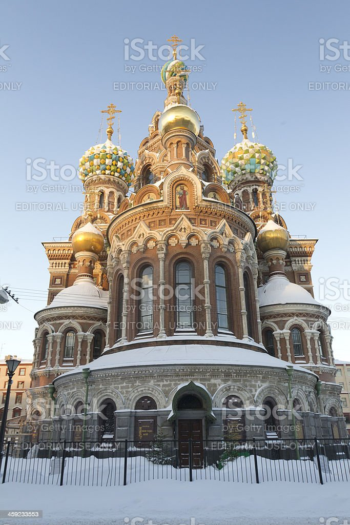 Saviour of the blood, seen from Michalovsky garden royalty-free stock photo