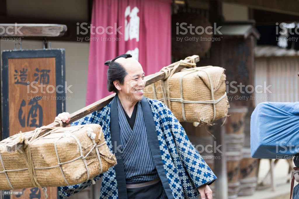 Sayōnara, see you again stock photo