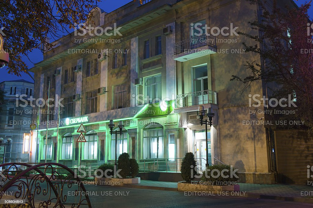 Sberbank branch on the Kirov Prospectus in Pyatigorsk, Russia stock photo