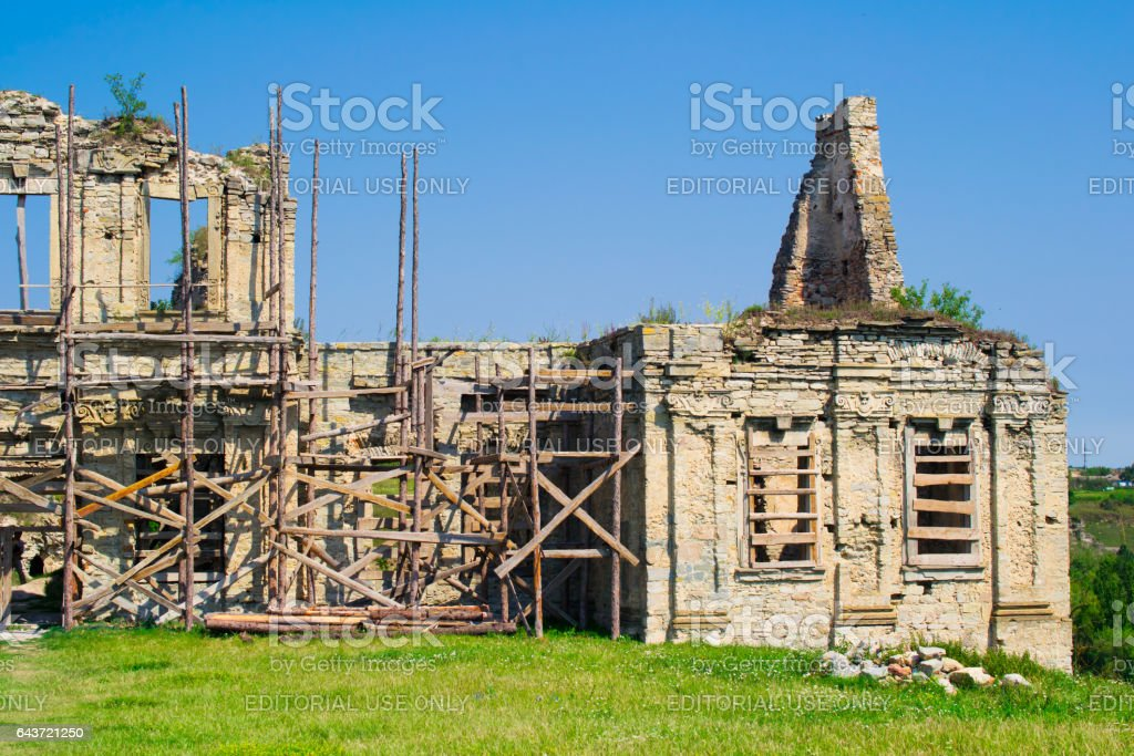 SCALA-PODOLSK, UKRAINE - JUlE 16: Scala-Podolsk fortress ancient defensive works, the known tourist place in Ukraine on Jule 16, 2016 in Scala Podolsk. stock photo