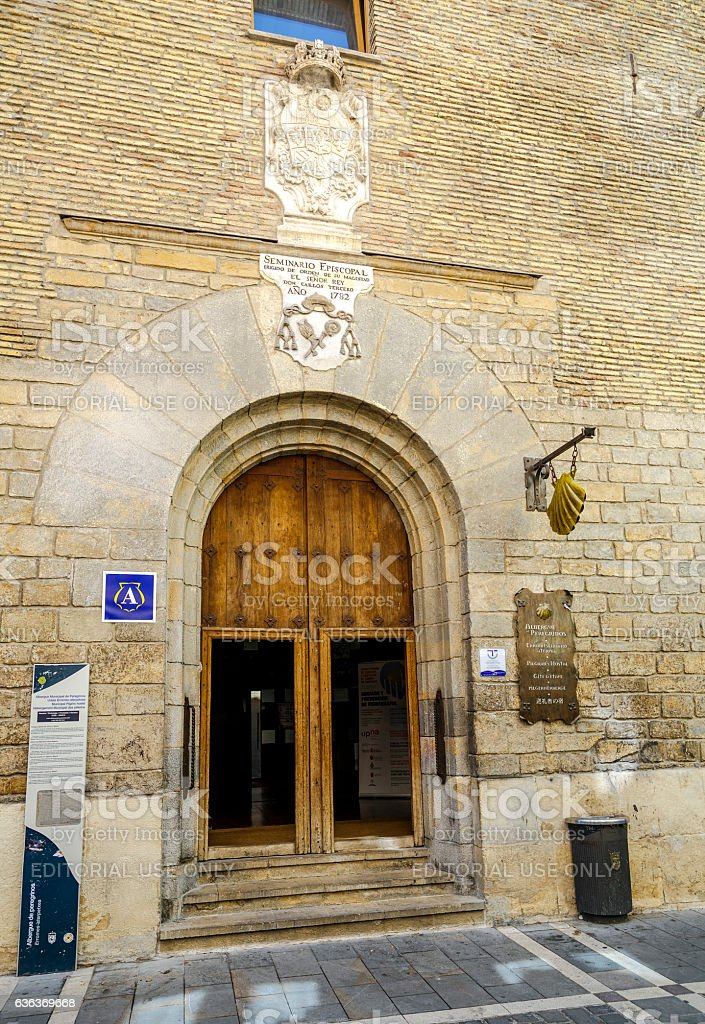 Scallop of pilgrims in Pamplona Spain stock photo