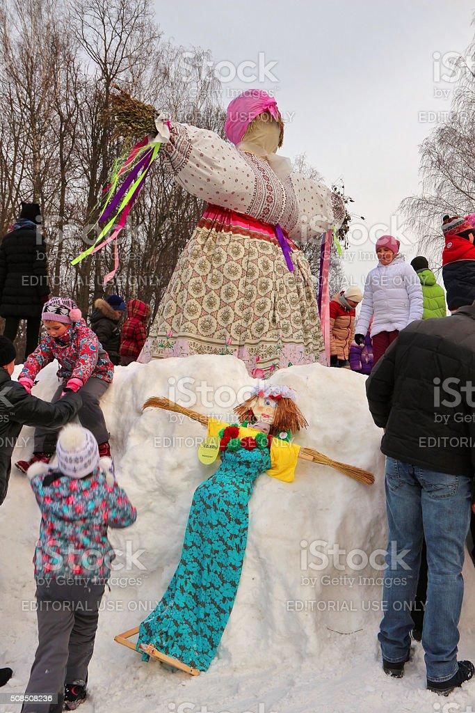 Scarecrow for festive holiday Maslenitsa stock photo