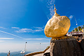 Scenic view of Golden Rock (Kyaiktiyo), Burma