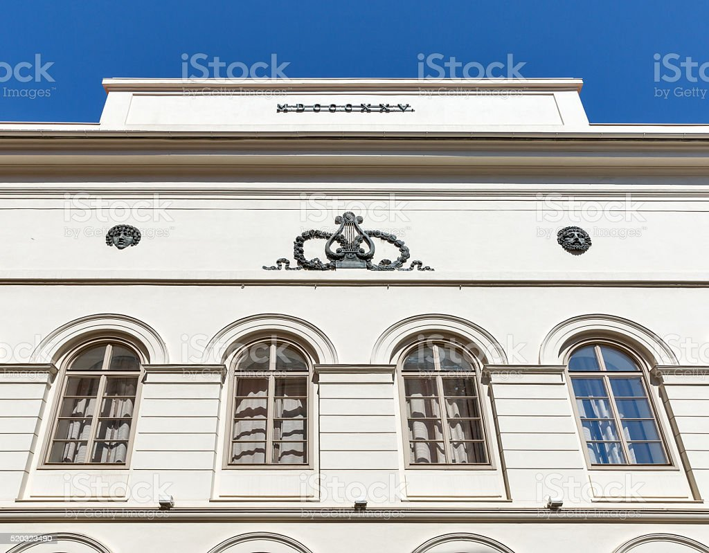 Schauspielhaus spoken theater building in Graz, Austria. stock photo