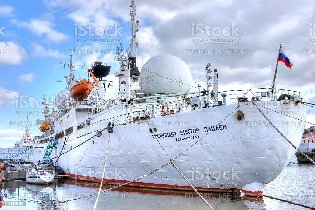 Scientific ship Cosmonaut Viktor Patsayev stock photo
