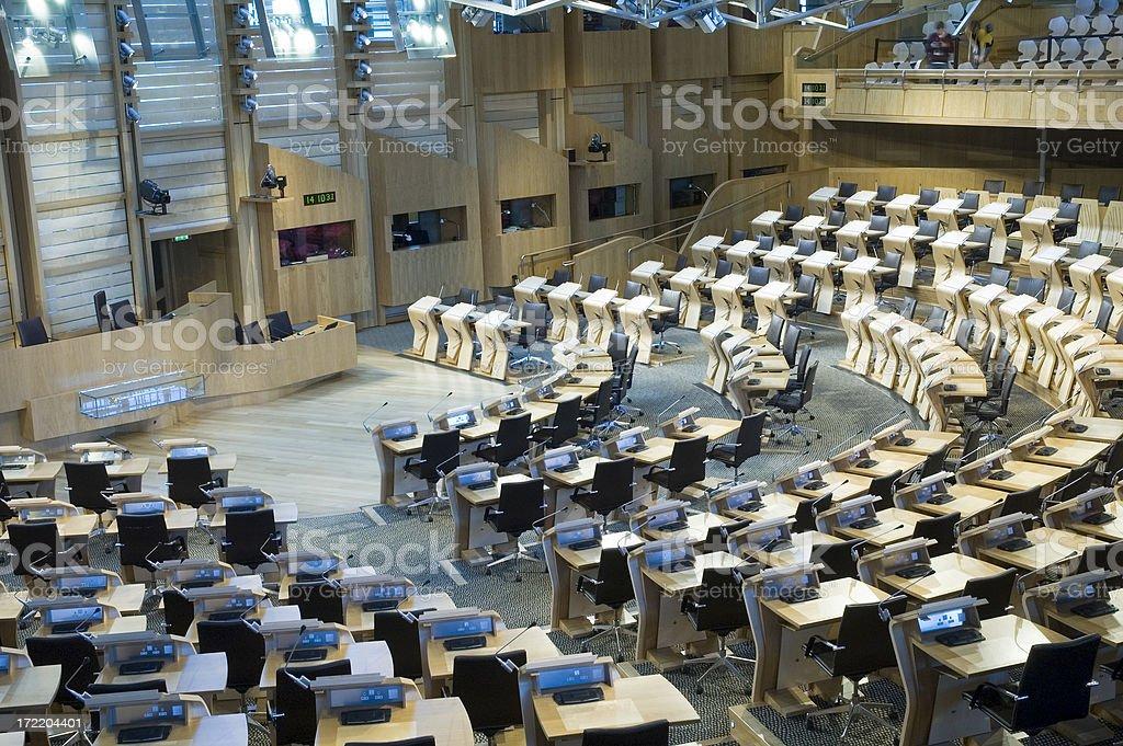 Scottish Parliament stock photo