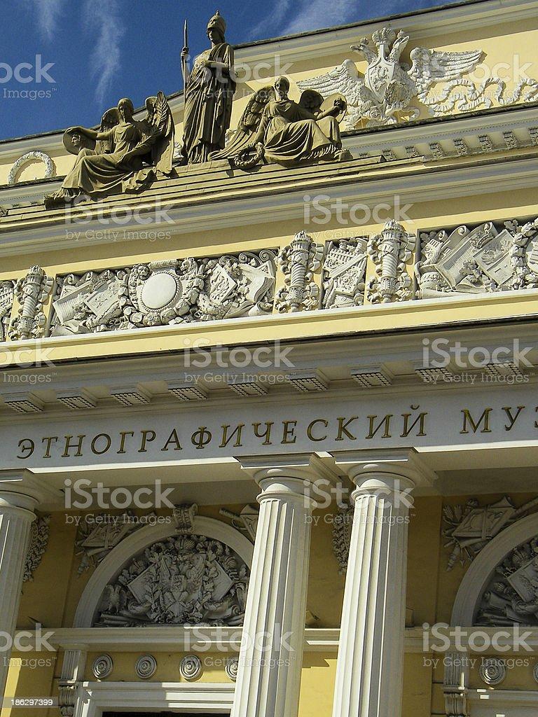 Sculpture and Architecture detail Mikhailovskiy Palace St Petersburg Russia stock photo