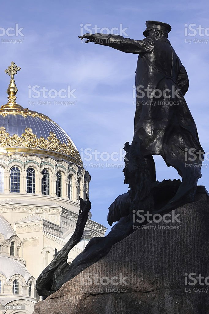 Sea cathedral royalty-free stock photo