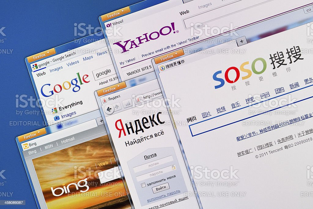 Search engine web sites stock photo