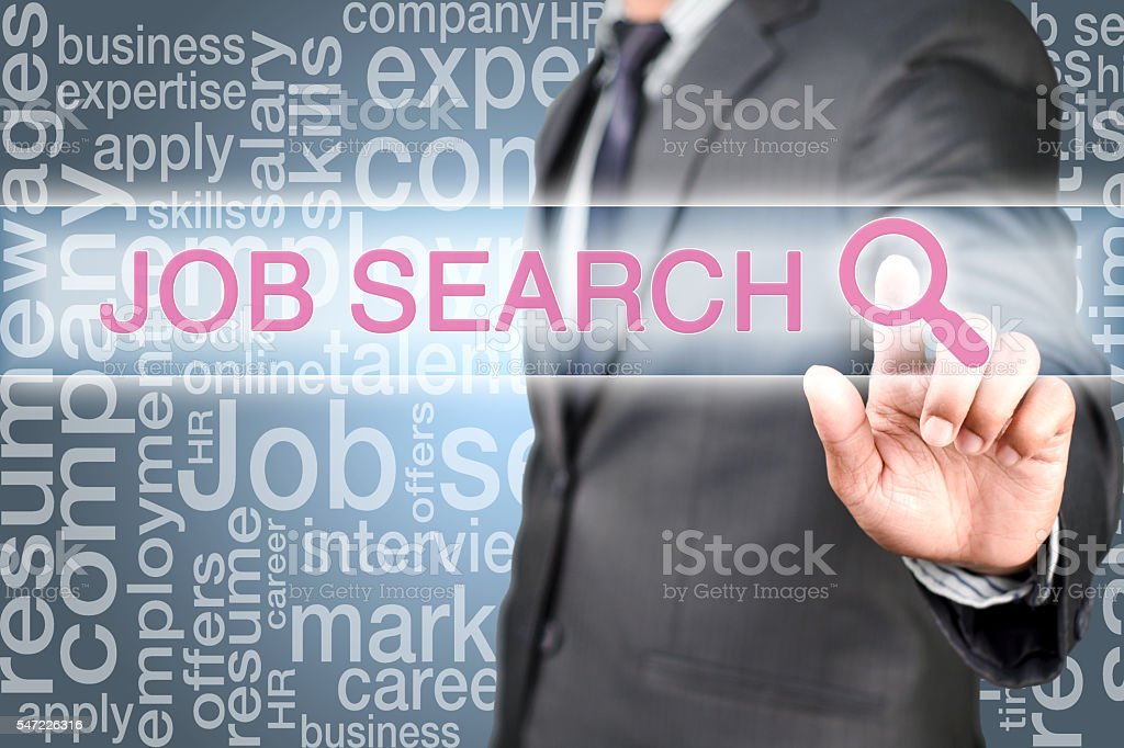 Searching for job stock photo