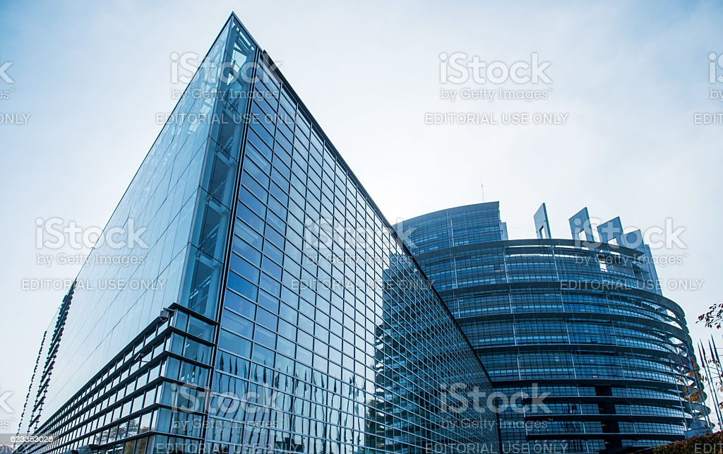 Seat of the European Parliament in Strasbourg, France stock photo