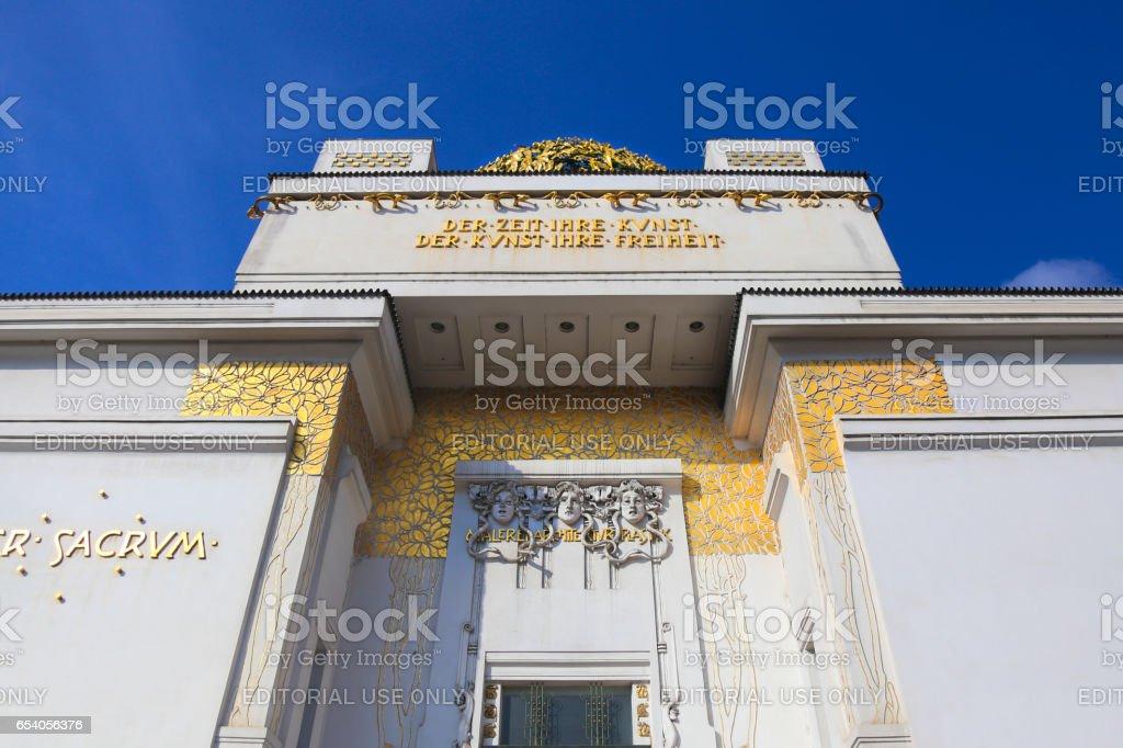 Secession Building Vienna stock photo
