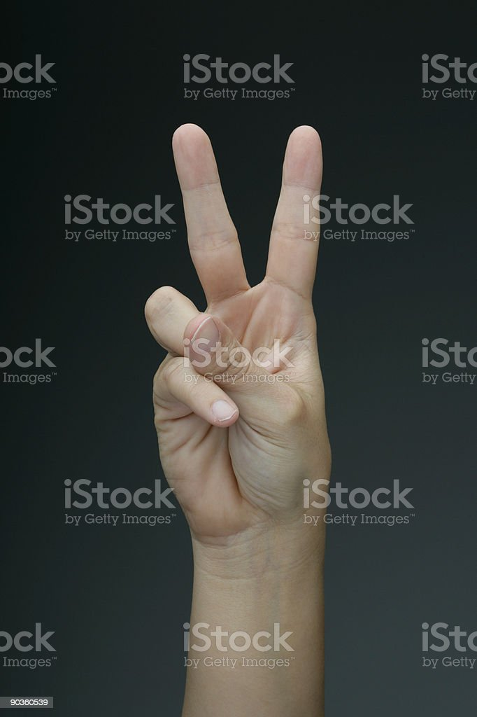 Second royalty-free stock photo