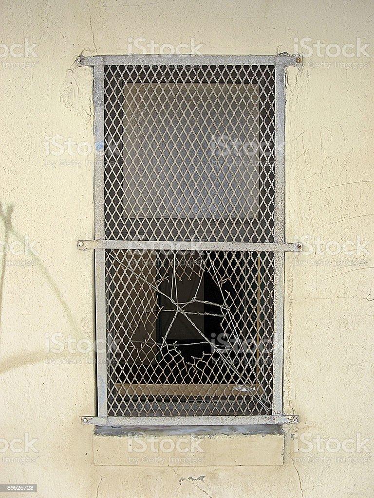 Security Breach stock photo