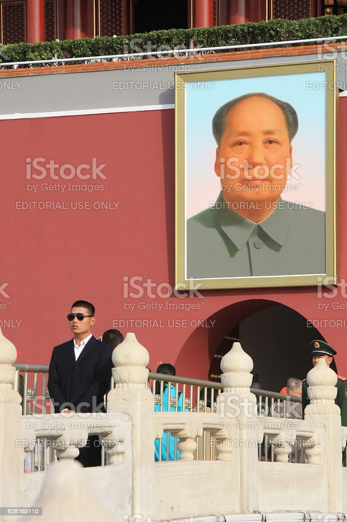 Security Service of the Tiananmen Square stock photo