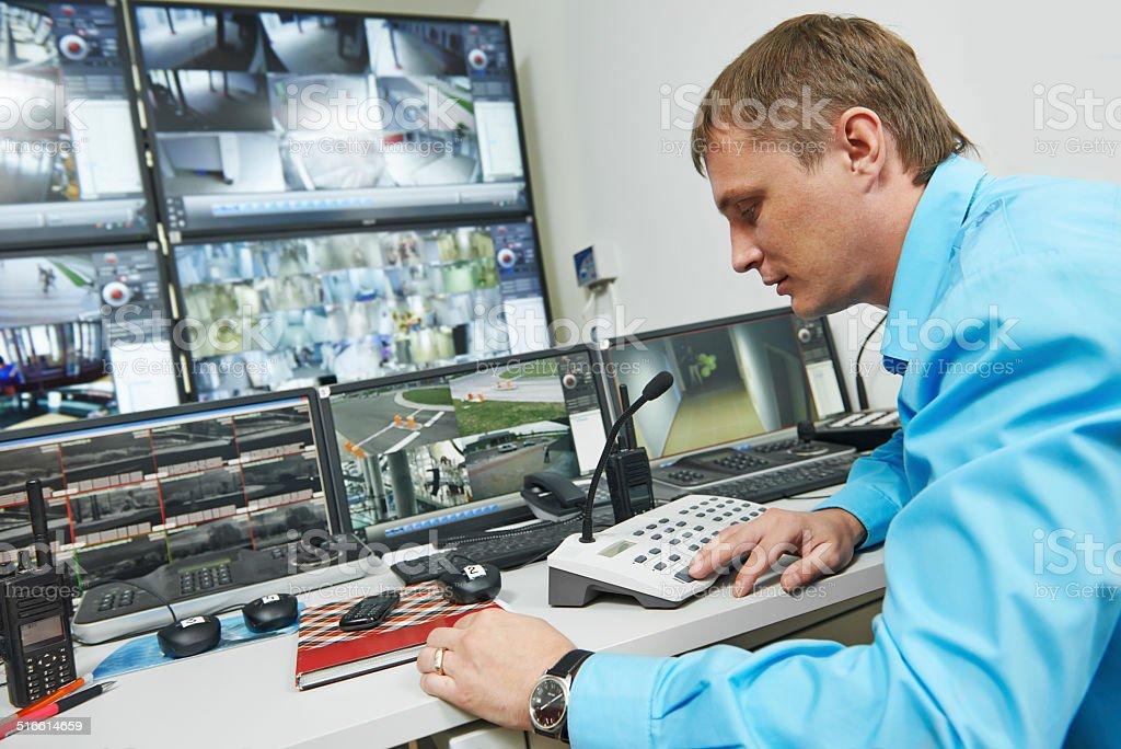 Security video surveillance stock photo