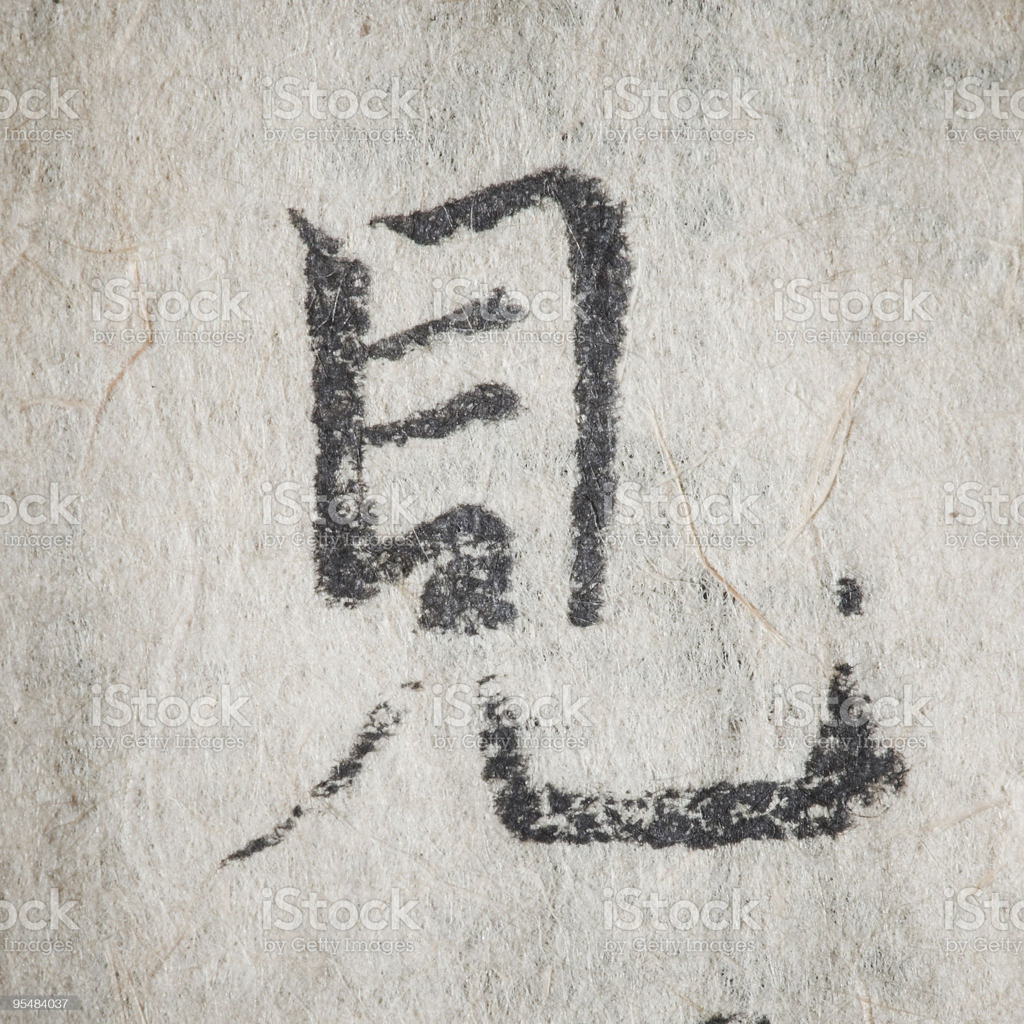 See-in chinese royalty-free stock photo