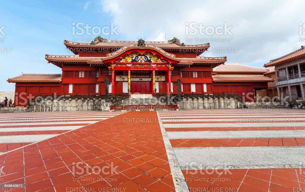 Seiden at Shuri Castle stock photo