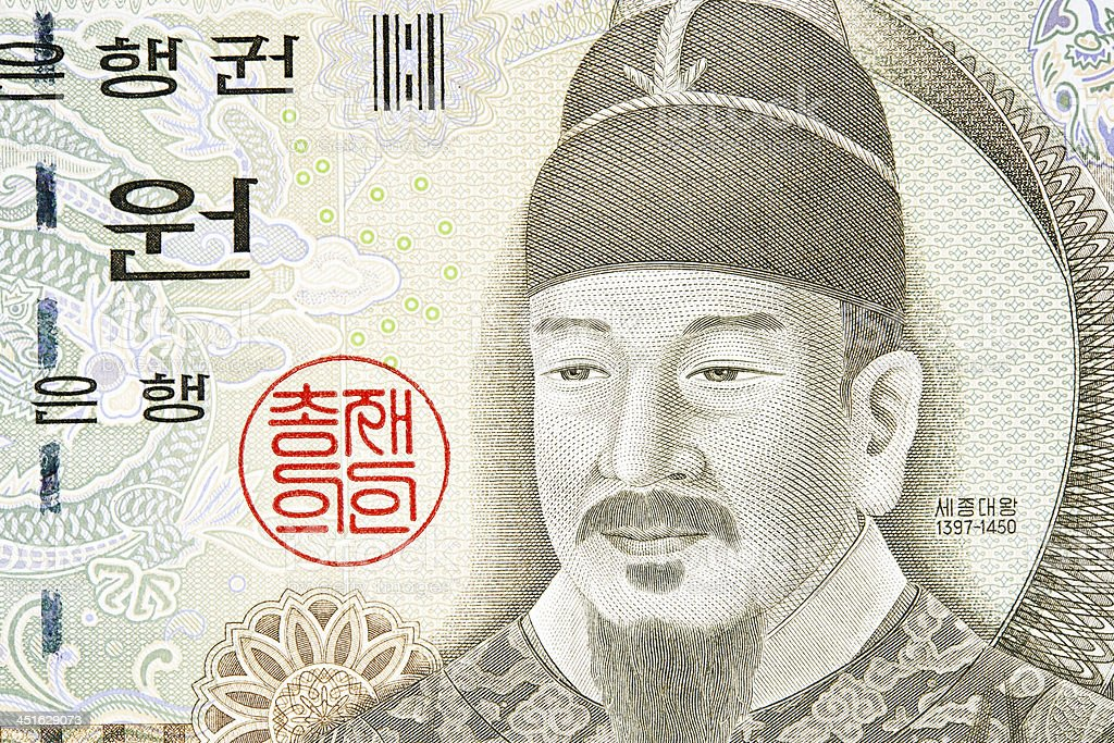 Sejong the Great on Banknote royalty-free stock photo