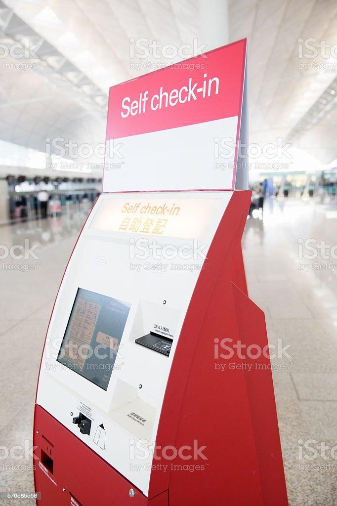 Self check-in machine stock photo
