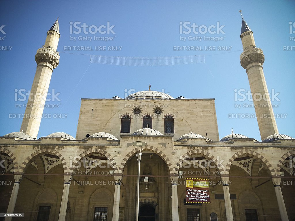 Selim II Mosque stock photo