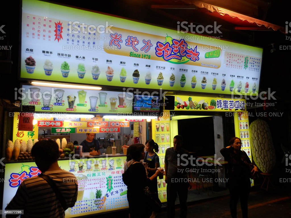 Selling beverage in Taiwanese style royalty-free stock photo