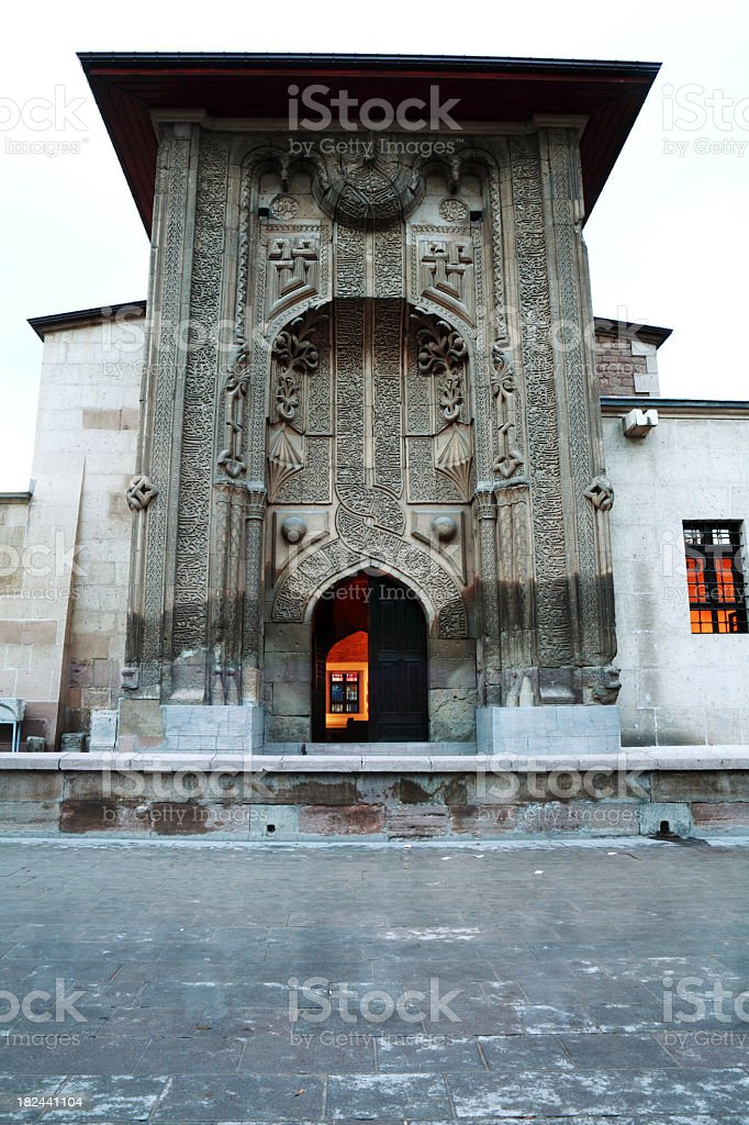 Seminary of the Slender Minaret stock photo
