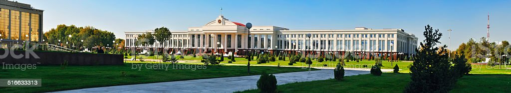 Senate of Uzbekistan stock photo