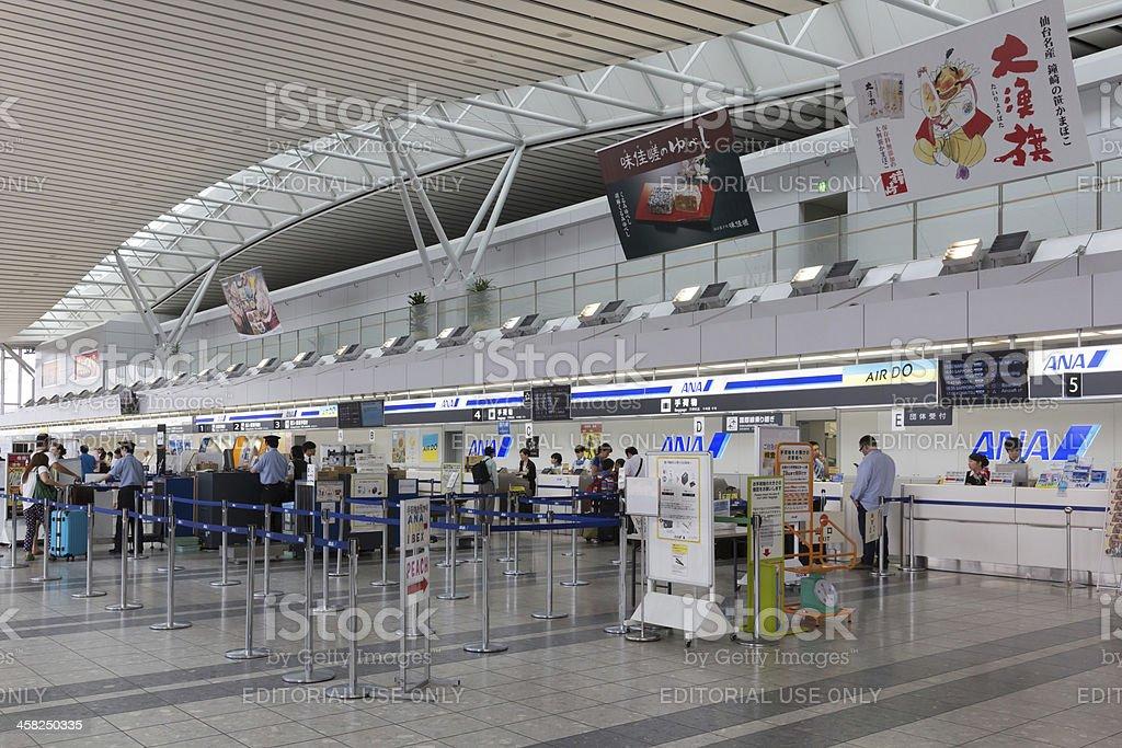 Sendai Airport in Japan 仙台空港 royalty-free stock photo