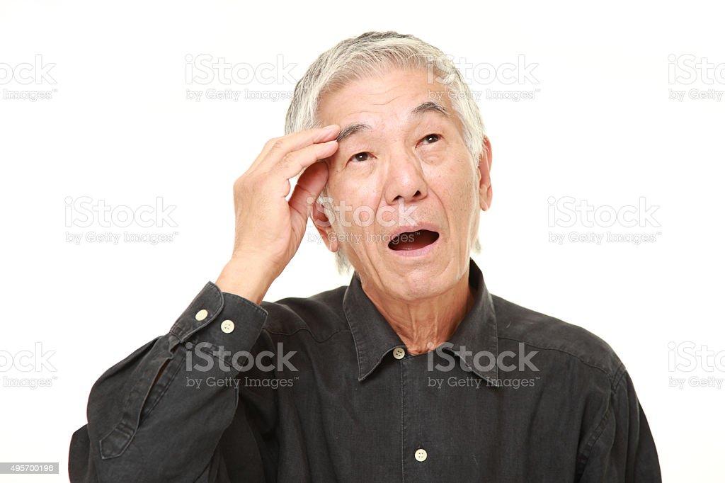 senior Japanese man has lost his memory stock photo
